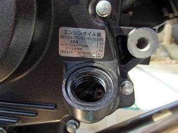 P5080350-2.jpg