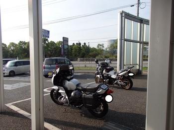 P5150001-2.jpg