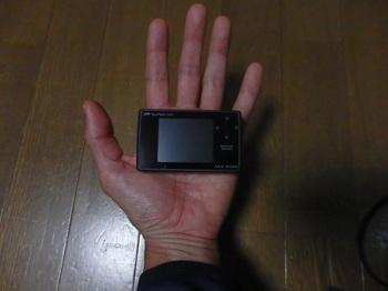 PA140209-2.jpg